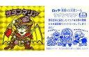 【中古】ビックリマンシール/角プリズム(金)/ヘッド/悪魔VS天使 BM スペシャルセレクション 第1弾 - 角プリズム(金) : サタンマリア(名前:紫色)