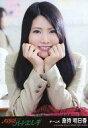 【中古】生写真(AKB48・SKE48)/アイドル/AKB48 倉持明