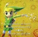 【中古】アニメ系CD THE LEGEND OF ZELDA THE WIND WAKER HD SOUND SELECTION(ゼルダの伝説 風のタクトHD ...