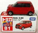 【中古】ミニカー Honda N-ONE(レッド) 「トミカ No.81」【タイムセール】