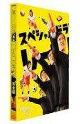 【中古】国内TVドラマBlu-ray Disc スペシャルドラマ「リーガル・ハイ」完全版 Blu-ray