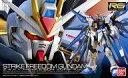 【中古】プラモデル 1/144 RG ZGMF-X20A ストライクフリーダムガンダム 「機動戦士ガンダムSEED DESTINY」 [01851390]