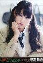 【中古】生写真(AKB48・SKE48)/アイドル/JKT48 野澤玲