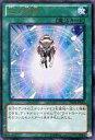 【中古】遊戯王/UR/デュエリストセット Ver.ライトロード・ジャッジメント DS14-JPL23 [UR] : 光の援軍