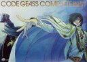 【中古】ポスター(アニメ) B2ポスター コードギアス 反逆のルルーシュ 「CD CODE GEASS COMPLETE BEST」 購入特典