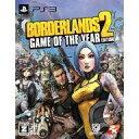 【中古】PS3ソフト ボーダーランズ2 Game of The Year Edition(18歳以上対象)【画】