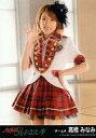 【中古】生写真(AKB48・SKE48)/アイドル/AKB48 高橋み