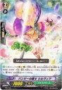 【中古】ヴァンガード/PR/ノーマルユニット/ネオネクタール/カードファイトパックVol.11 PR/0156 [PR] : パンジーの銃士 シルヴィア【02P03Dec16】【画】