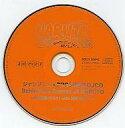 【中古】アニメ系CD NARUTO -ナルト- 疾風伝 ジャンプフェスタ2009限定DJCD Behind the Scenes of NARUTO