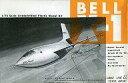 【中古】プラモデル 1/72 ベル X-1 [7201]