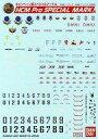 【中古】塗料・工具 HCM-Proキャンペーン用スペシャルマークA(SEED&連邦軍系) スペシャルマークキャンペーン第1弾