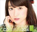 【中古】カレンダー 大島優子(AKB48) 2014年度卓上カレンダー