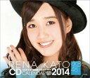 【中古】カレンダー 加藤玲奈(AKB48) 2014年度卓上カレンダー
