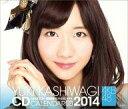【中古】カレンダー 柏木由紀(AKB48) 2014年度卓上カレンダー