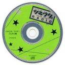 【中古】アニメ系CD ツキウタ。ラジオ! ご機嫌よう魔王様♪...