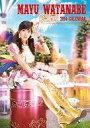 【中古】カレンダー 渡辺麻友(AKB48) 2014年度カレンダー