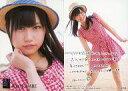 【中古】アイドル(AKB48・SKE48)/HKT48 トレーディングコレクション R065N : 安陪恭加/ノーマルカード/HKT48 トレーディングコレクション