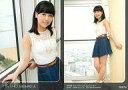 【中古】アイドル(AKB48・SKE48)/HKT48 トレーディングコレクション R087N : 宇井真白/ノーマルカード(キラ)/HKT48 トレーディングコレクション