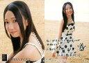 【中古】アイドル(AKB48・SKE48)/HKT48 トレーディングコレクション R073N : 井上由莉耶/ノーマルカード/HKT48 トレーディングコレクション