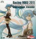 【中古】フィギュア レーシングミク2011 「キャラクター・ボーカル・シリーズ 01 初音ミク」 プレミアムフィギュア