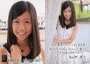 【中古】アイドル(AKB48・SKE48)/HKT48 トレーディングコレクション R057N : 若田部遥/ノーマルカード/HKT48 トレーディングコレクション