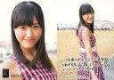 【エントリーでポイント10倍!(12月スーパーSALE限定)】【中古】アイドル(AKB48・SKE48)/HKT48 トレーディングコレクション R077N : 今田美奈/ノーマルカード/HKT48 トレーディングコレクション