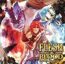 【中古】アニメ系CD ドラマCD FLESH&BLOOD 16 / 松岡なつき