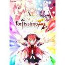 【中古】WindowsXP/Vista/7/8 DVDソフト fortissimo FA//Akkord:nachsten Phase(フォルテシモ フルアクセス アコルト:ネクステン ファーゼ)