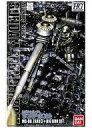 高達模型 - 【中古】プラモデル プラモデル 1/144 HG 量産型ザク+ビッグガン(ガンダムサンダーボルト版) 「機動戦士ガンダム サンダーボルト」