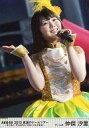 【中古】生写真(AKB48 SKE48)/アイドル/AKB48 仲俣汐里/右手パー/DVD BD「AKB48 真夏のドームツアー」封入生写真