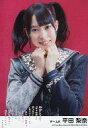【中古】生写真(AKB48・SKE48)/アイドル/AKB48 平田梨奈/じゃんけん選抜 ver./CD「鈴懸(すずかけ)の木の道で「君の微笑みを夢に見る」と言ってしまったら僕たちの関係はどう変わってしまうのか、僕なりに何日か考えた上でのやや気恥ずかしい結論のようなもの」劇場盤特典