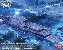 【中古】プラモデル 1/1000 ガイペロン級多層式航宙母艦<ランベア> 「宇宙戦艦ヤマト2199」
