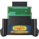 【中古】PS2ハード メモリージャグラー専用 スマートメディアアダプター