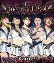 【中古】邦楽Blu-ray Disc ℃-ute / 武道館コンサート2013『Queen of J-POP〜たどり着いた女戦士〜』