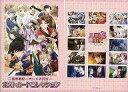【中古】ポストカード(キャラクター) 三国恋戦記〜オトメの兵法!〜 ポストカードコレクション(13枚組)