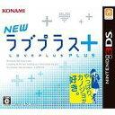【中古】ニンテンドー3DSソフト NEWラブプラス+ [通常版]