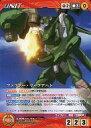 【中古】クルセイド/C/UNIT/赤/クルセイド 蒼穹のファフナー U-009 [C] : ファフナー・マークアハト【画】