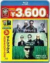洋画Blu-ray Disc マトリックス スペシャル・バリューパック