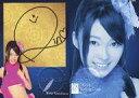 【中古】アイドル(AKB48・SKE48)/AKB48オフィシャルトレーディングカードvol2 Si-007 : 指原莉乃/直筆サイン入り)/AKB48オフィシャルトレーディングカードvol2