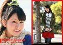 【中古】コレクションカード(ハロプロ)/B.L.T.U-17 2009 winter 09winte