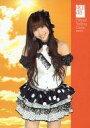 【中古】アイドル(AKB48 SKE48)/AKB48オフィシャルトレーディングカードvol.2 secret-03 : 河西智美/シークレットカード/AKB48オフィシャルトレーディングカードvol.2