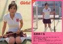 【中古】コレクションカード(女性)/ 02 : 石井めぐる/雑誌「Girls vol.18」 付録トレーディングカード