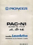 【中古】PCエンジンハード LD-ROM ROM Pack[PAC-N1]