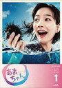 国内TVドラマBlu-ray Disc あまちゃん 完全版 Blu-ray BOX 1