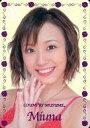 【中古】コレクションカード(ハロプロ)/2006 Hello!Pr