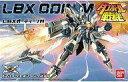 【中古】プラモデル 055 LBX オーディンM(ミリタス) マルチウエポンラック装備 「ダンボール戦機」 [0186535]