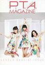 【中古】アイドル雑誌 P.T.A. MAGAZINE VOL.4