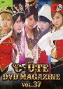 【中古】その他DVD ℃-ute DVD MAGAZINE Vol.37