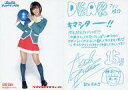 【中古】コレクションカード(女性)/CD「ラブマジック フィ...