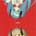 【中古】アニメ系CD 椎名もた / alpa【02P03Dec16】【画】